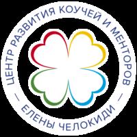 01_logo_centr_chelokidi